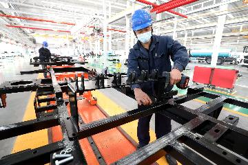 IMF官员称结构性改革有助于提升中国经济韧性