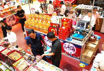 Chinas economic recovery firms up in Q3
