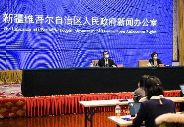 中亚区域经济合作学院与新疆签署东道城市备忘录