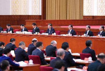 中國共產黨第十九屆中央委員會第五次全體會議公報