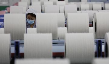 中国推进全链条知识产权保护