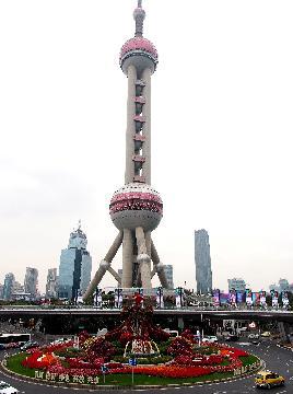中国经济简讯:上海六个综保区前三季度进出口总值同比增长4.2%