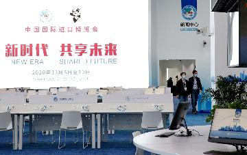 Xi to deliver keynote speech via video at CIIE opening ceremony