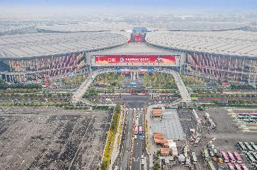 """商务部:中国""""十三五""""时期吸收外资有望达到6900亿美元"""