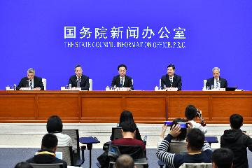 """國家發展改革委:應對債務風險及違約處置將打出三記""""重拳"""""""