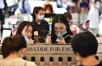Chinas island province Hainan to open more offshore duty-free shops