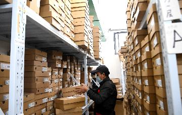 Foreign trade of Chinas Henan up 2.9 pct in January-October