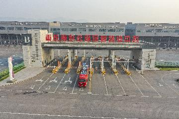 Chinas Chongqing sees rising land-sea freight transport