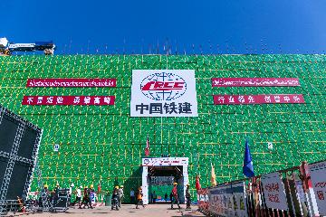 China-Laos railway seals roof of its largest Vientiane station building