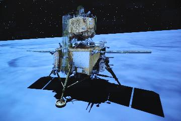 Chinas Change-5 collects moon samples