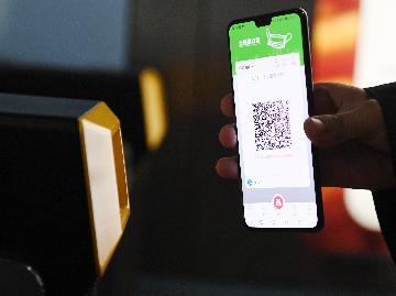 北京軌道交通開啟全路網數字人民幣支付管道刷閘乘車體驗測試