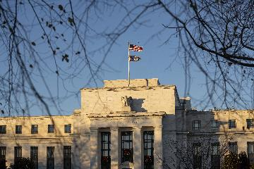 U.S. Fed keeps interest rates near zero after concluding final meeting of 2020