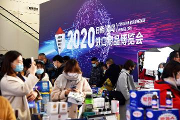 China sponsors over 300 online fairs to steady foreign trade