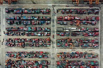 防範跨境資本異常流動風險被列入今年外匯管理重點工作