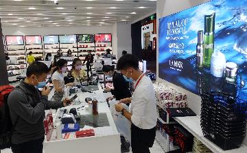Surge in Hainan duty-free sales during New Year holiday