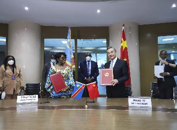 China, DRC sign MoU on Belt and Road cooperation