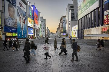 日本去年核心CPI下跌0.2%