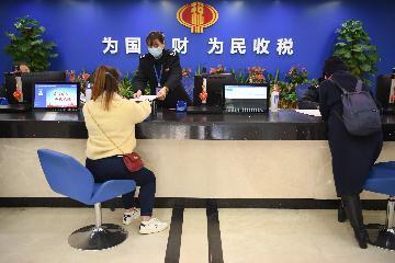 2020年中國財政收入同比下降3.9%