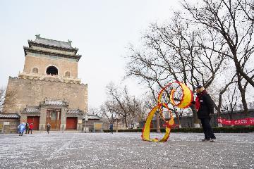 5年翻番 北京市屬國企上繳稅收近6000億元