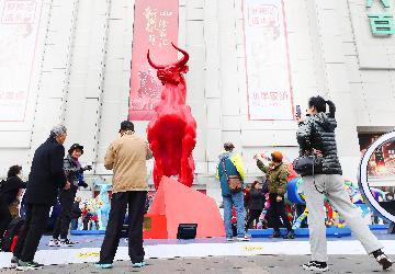 GDP增長6% 上海亮出2021年度預期目標為世界傳遞信心