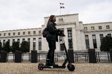 """U.S. economy remains """"long way"""" from central banks goals: official"""