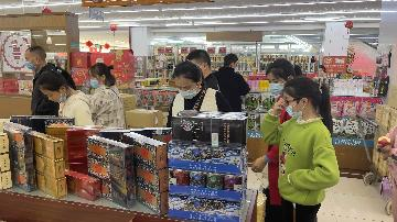 臺灣7月對大陸出口同比增長逾兩成