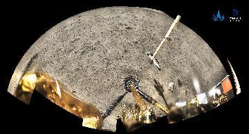 China kicks off lunar sample study programs