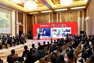 """全球政商大咖眼中的""""十四五""""中国新机遇"""
