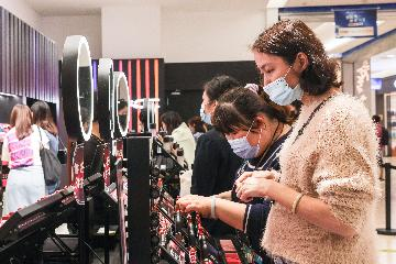 Offshore duty-free sales in Chinas Hainan likely to double in 2021: official
