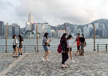 香港《2021年完善选举制度(综合修订)条例草案》预计14日在立法会首读