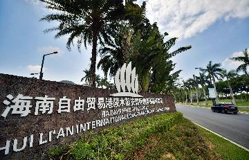 Chinas Hainan sees stellar growth in foreign investment, market entities