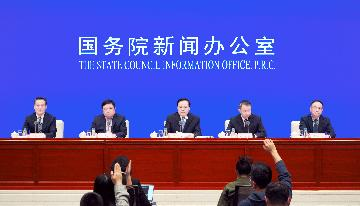 """中国财政部解读""""十四五""""时期如何加快建立现代财税体制"""