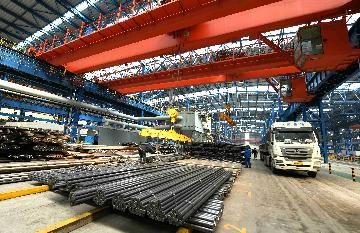 China raises export tariffs on steel products to push industrial upgrading