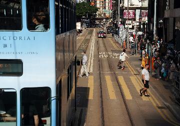"""林郑月娥:香港要依循清晰路径把握国家""""十四五""""规划机遇"""