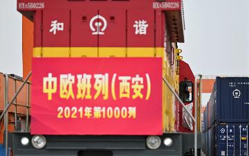 Xian sees 1,000 China-Europe freight train trips this year