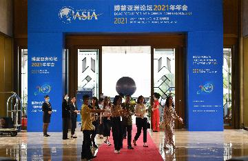 Economic Watch: RCEP heralds confidence in economic globalization: experts