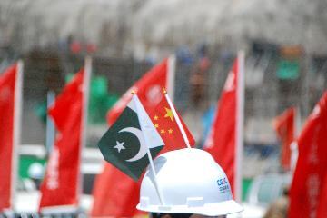 CPEC to bring economic development for Pakistan, entire region: PM