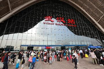 Chinas Wuhan sees robust GDP growth in H1