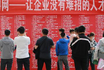 中国将推动放开2亿灵活就业人员参保户籍限制