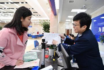 8月份中國國民經濟發展韌性持續顯現