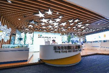 林鄭月娥出席深港合作會議 簽署多份協定