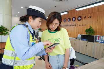 China officially begins issuing digital drivers licenses