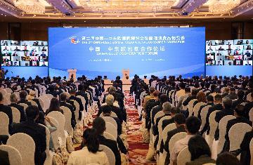 扬机遇之帆 向未来远行--习近平主席致第二届中国-中东欧国家博览会贺信释放深化合作信号