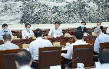 中华人民共和国印花税法