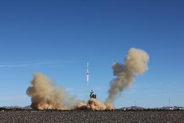 中国载人航天工程办公室:神舟十二号载人飞船发射圆满成功