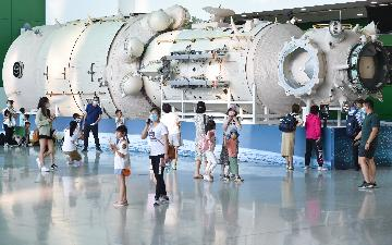China increases R&D spending on science, technology: white paper