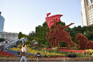 """北京""""十四五""""高精尖产业规划发布 2025年北京高精尖产业增加值占比将超3成"""