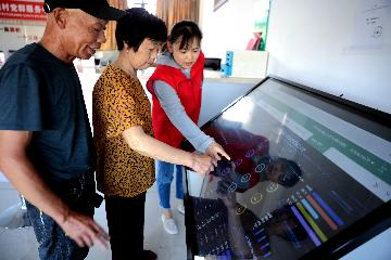 中国拟推出首批30个城市一刻钟便民生活圈试点地区