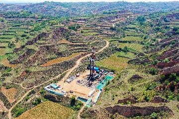 Economic Watch: Smart coal mines dot Chinas energy industry