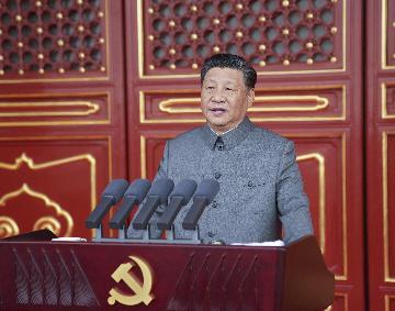 """新华社评论员:把握""""九个必须"""",开创美好未来--学习贯彻习近平总书记在庆祝中国共产党成立100周年大会重要讲话"""